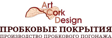 Art Cork Design